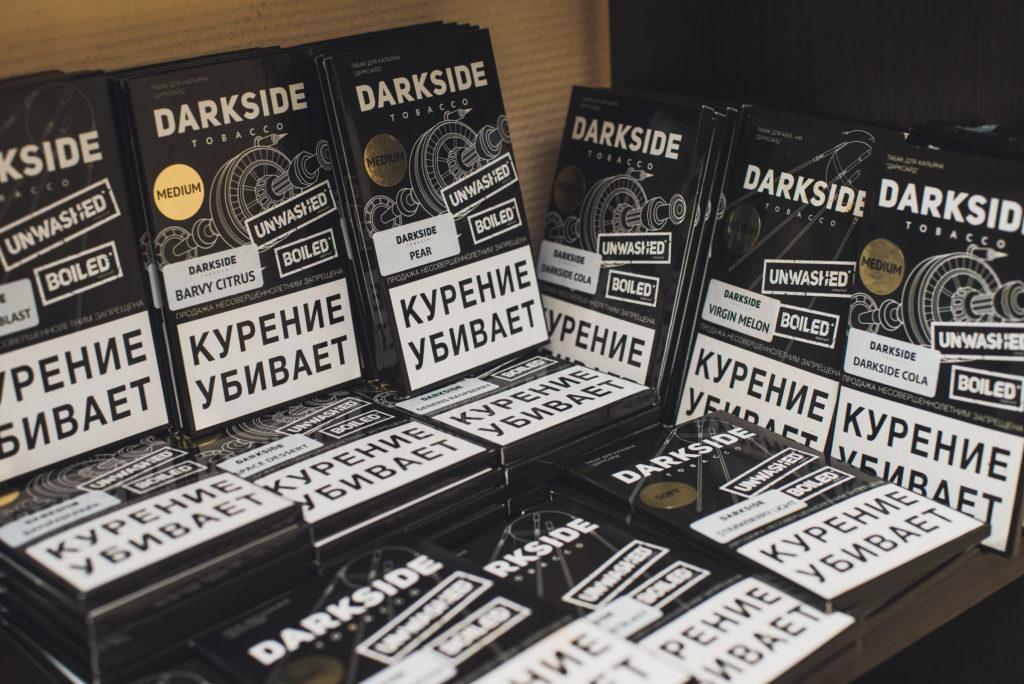 Дарксайд табак купить оптом официальный сайт hqd электронные сигареты купить в москве цена