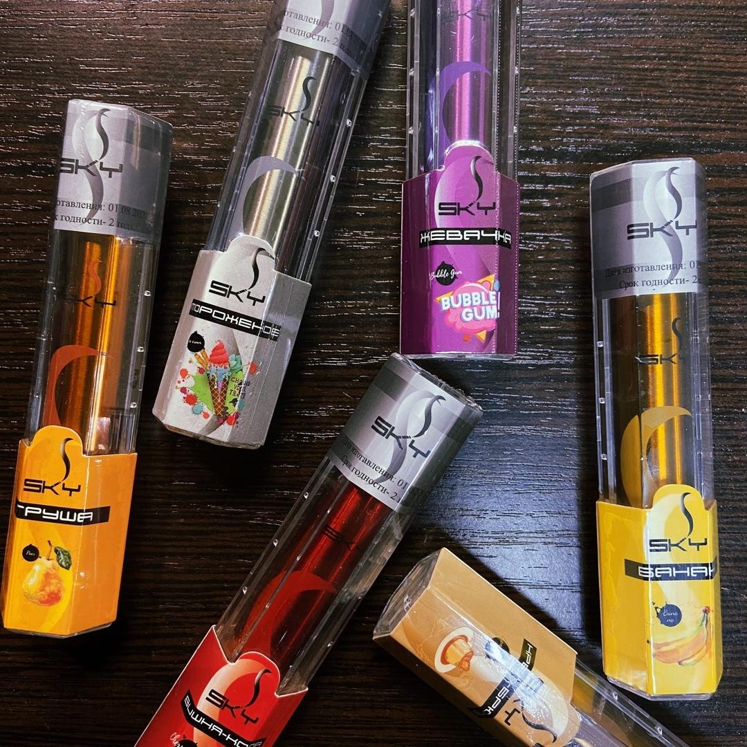 Sky электронная сигарета одноразовая на 600 дешево табак для кальяна оптом