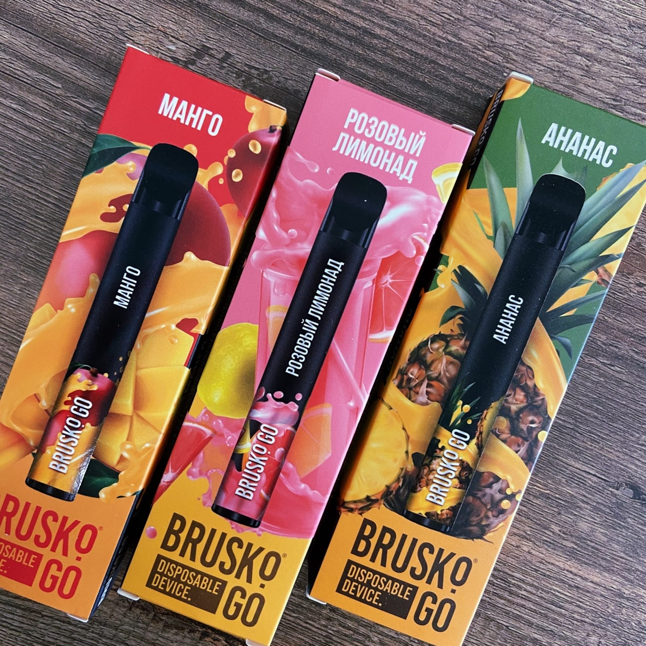 Brusko электронная сигарета купить самара электронная сигарета hqd купить в иркутске
